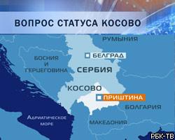 http://www.slobodan-memoria.narod.ru/foto/kosovo250.jpg